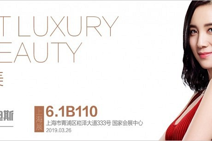 视觉赋能上海建博会巴迪斯展馆亮点抢先看
