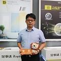 「嘉兴展」荣事达吴道明:化繁为简,给消费者最具性价比的产品