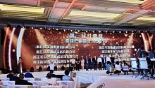 最新喜报!联邦尚品道荣膺中国顶墙百强品牌_最佳产品设计奖TOP10