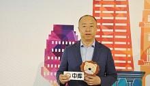 红鼎奖之陈辉:紧跟潮流,创造家装行业的现在与未来!