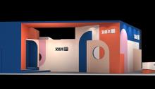 2019艾格木广州展「色·界」 就等你来!
