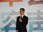 【经销商大会专访】容声事业部副总吴荣伟:与容声携手,实现财富共赢