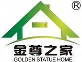金尊之家|与绿色同行 诠释环保板材