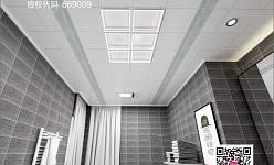 格峰吊頂丨關于家的安全,你選擇怎樣吊頂