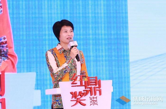浙江省建筑装饰行业协会会长贾华琴