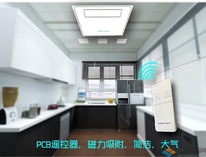 PCB遥控器