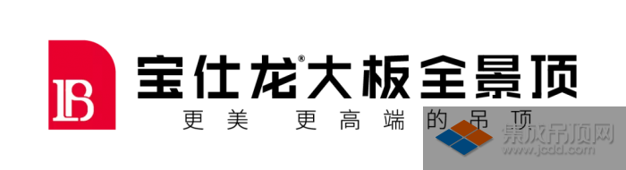 宝仕龙大板全景顶1