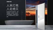 产品推荐丨今顶智能家居改变生活,未来触手可及!