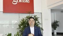 品格盧斌峰 | 公益路漫漫,品格前行不畏難