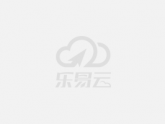 五站同开丨海创顶墙厂购会——华东站圆满落幕!