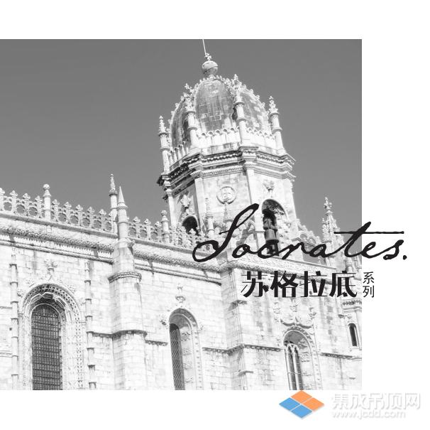 楚楚吊顶 (1)
