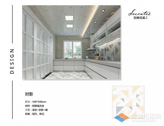 楚楚吊顶 (4)