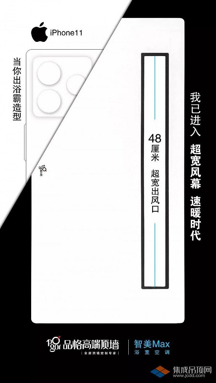 品格配图 (5)