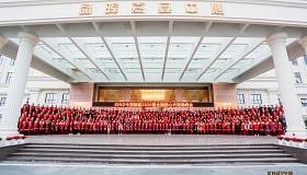 """从心出发!""""焕新""""2020暨今顶全国核心代理商峰会圆满落幕!"""