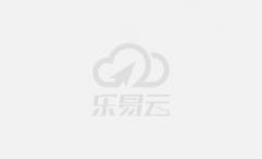 难忘小年丨安徽省总工会莅临荣事达电子电器