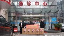 再捐赠,荣事达向安徽省妇幼保健院捐赠新风设备!