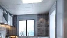 厨房间吊顶需要注意的事项