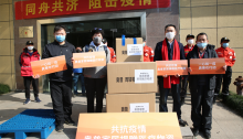 持續報道 奧普家居追加捐贈防疫物資,首批20000只醫用口罩抵杭