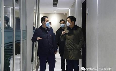 共青团安徽省委党组书记、书记孔涛视察荣事达有序复工复产