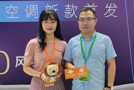嘉兴吊顶展专访丨博伸电器蒋利民