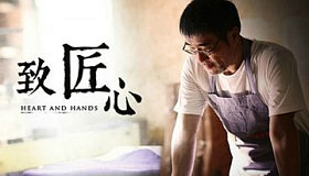 产品质量提升列入国家行动 中国制造需工匠精神