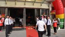 奥华佳好佳生活馆重装开业 杭州-开业仪式