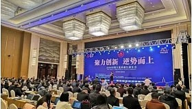 """""""聚力创新 逆势而上""""——品格荣获行业三大顶尖实力奖项!"""