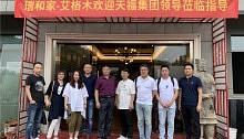 消息丨中国中部房地产十强-天福集团莅临艾格木参访
