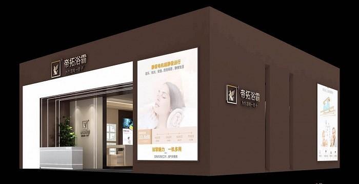 2019嘉兴吊顶展-帝拓展馆720全景