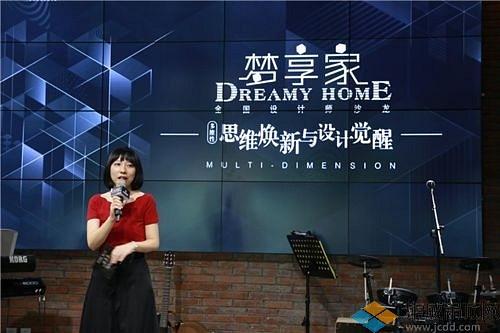 品格唐山活动配图陈婉瑜2