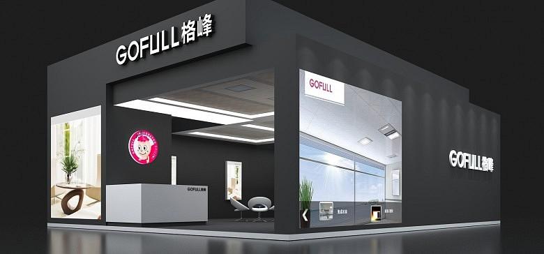2019嘉兴吊顶展-格峰展馆720全景
