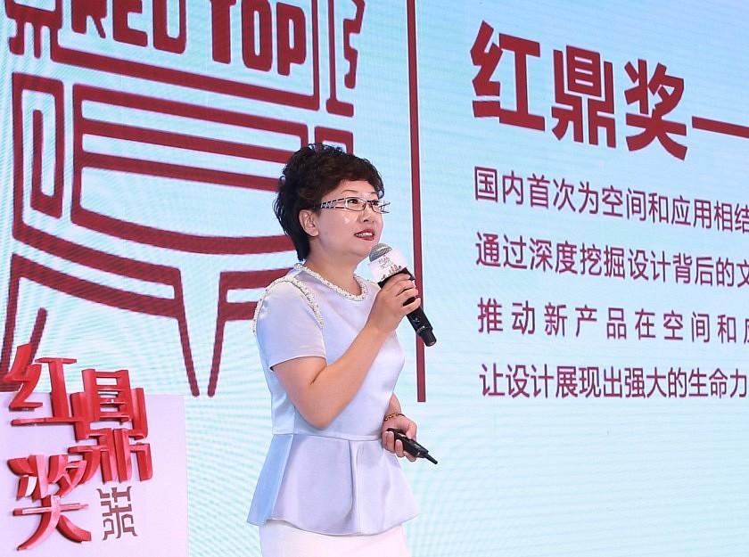 中国建筑装饰协会住宅装饰装修和部品产业分会秘书长胡亚南《致知力行,开启新程》演讲
