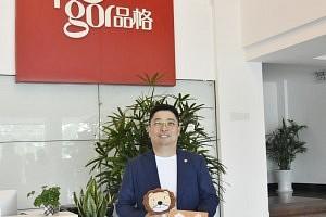 品格卢斌峰 | 公益路漫漫,品格前行不畏难