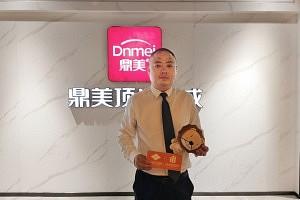 鼎美徐晋洲 | 全屋定制强势上线,推动品牌升级变革!