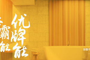 """浙江优选电器有限公司列入""""隐形冠军""""培育企业名单!"""