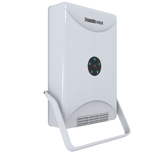 顶善美全能便携式暖干机