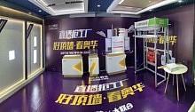 大品牌大联合丨4·18线上直播抢工厂活动圆满成功!