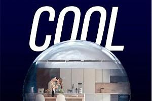 夏天的厨房吊顶里用上了超棒的黑科技