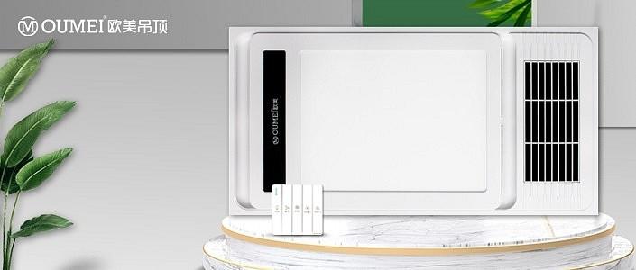 5月欧美新品N605多功能取暖器