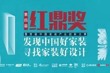 红鼎奖 | 韩居峰谈疫情对建筑空间设计理念的影响