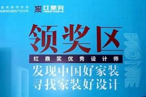 第四届红鼎奖参赛企业阵容