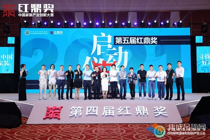 第四届红鼎奖 (9)