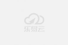 打造客餐厅的立体感,从顶部的集成吊顶入手