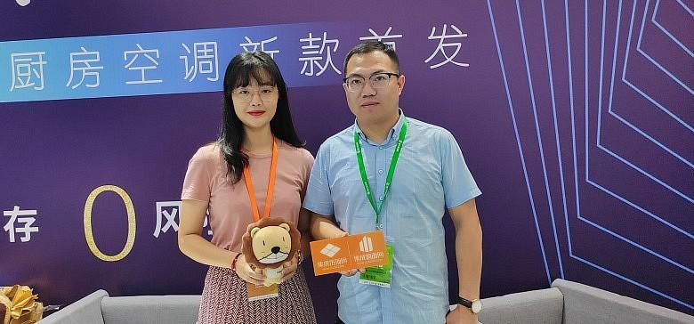 视频访谈丨博伸电器蒋利民:厨房专用空调是必然!