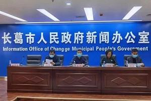 2020中国(长葛)顶墙装饰材料博览会新闻发布会顺利召开!