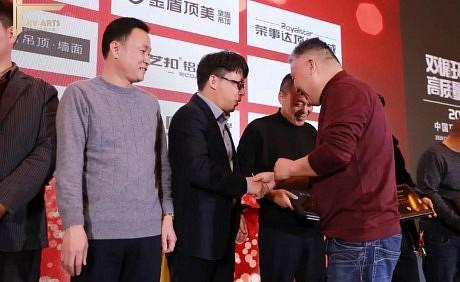 2020中国顶墙行业年会 荣事达再获殊荣