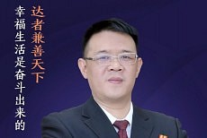 云南省五一劳动奖章 | 王天才:我有一个梦想......