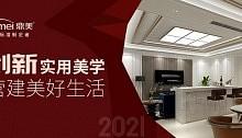 """""""创新""""新主张,第五届红鼎奖即将到来!"""