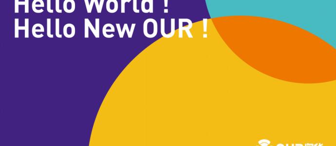 奥华品牌全新VI系统升级