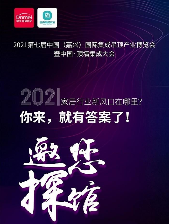 微信图片_20210527133625